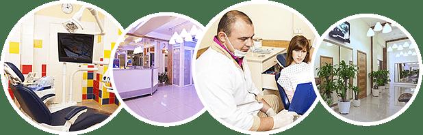 Щелковская больница хирургическое отделение
