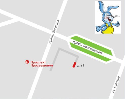 новокуйбышевск стоматологическая клиника Круглосуточная стоматология «Мистер